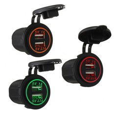 Car Dual USB Power Charger Adapter Socket Waterproof 5V 2.1A 1A