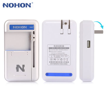 NOHON Desktop USB Battery Direct Dock Charger for Samsung LG Xiaomi