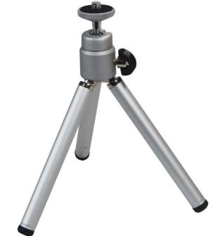Professional Adjustable Height Projector Tripod Mount H