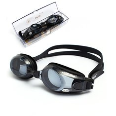 Adult Clear Sight Anti-fog Adjustable Swimming