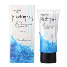 Luckyfine Dead Sea Mud Tear Off Mask Blackheads Removal Acne Deep Cleansing Facial Skin Care
