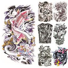 1Pc Waterproof Skull Carp Guan 3D Machine Pattern Art Temporary Tattoo Body Sticker Decal