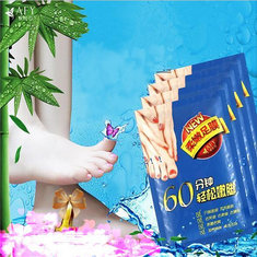 AFY Foot Care Mask Exfoliator Nourish Dead Skin Peeling Cuticles Heel Remove Calluses