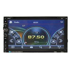 6.95 inch Car GPS Navigation Bluetooth Stereo Radio CD DVD Player Double 2 DIN Touchscreen