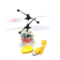 2CH Induced Helicopter Aerocraft Dazzling Fly Ball