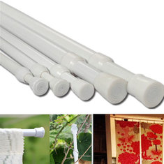 70-124cm Extendable Window Curtain Telescopic Pole Shower Curtain Rod