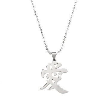 중국어 문자 사랑 사랑 스테인레스 스틸 목걸이 여자 남자 체인