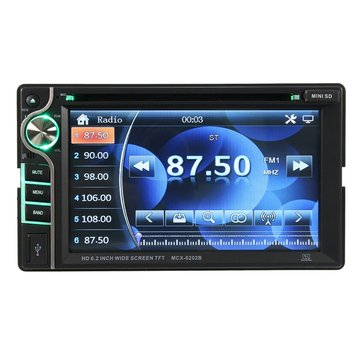 YT-6202B 6.2 inch 2 DIN Car Stereo DVD MP3 Player FM Radio TF USB Bluetooth Touch Screen HD